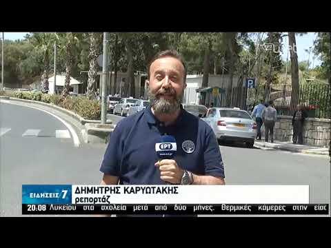 Επέστρεψε ο εφιάλτης των τροχαίων στην Κρήτη | 11/05/2020 | ΕΡΤ
