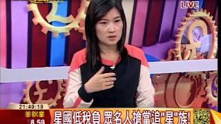 Video GDP暴增15% 新加坡能 為何台灣不能?| 三立全球財經 | 三立財經台CH88 MP3, 3GP, MP4, WEBM, AVI, FLV September 2018