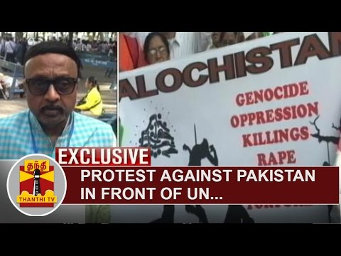 EXCLUSIVE-Protest-against-Pakistan-in-front-of-UN-Thanthi-TV