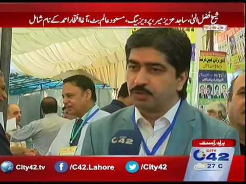 لاہور چیمبر کے انتخابات کا دوسرا مرحلہ شروع