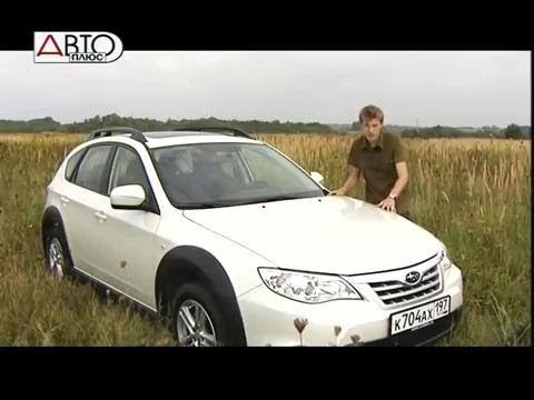 Subaru Impreza XV Тест  Subaru Impreza XV