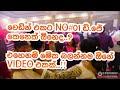 Sri Lankan Wedding Dj's n Band Lighting By H2 Dj Entertaiment