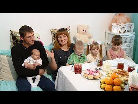 6 марта 2019. Семья Беловых