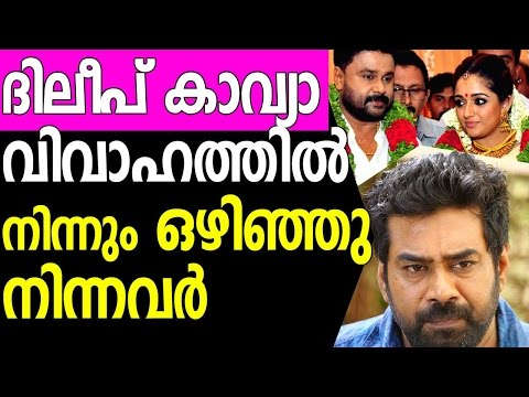 Video Celebrities who DID NOT attend Dileep-Kavya Wedding download in MP3, 3GP, MP4, WEBM, AVI, FLV January 2017