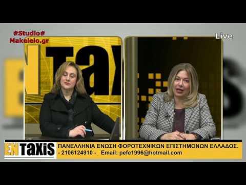 ENTaxis -ep55- 30-01-2017