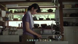 Nonton Yui         Flower Flower                                                                        Film Subtitle Indonesia Streaming Movie Download