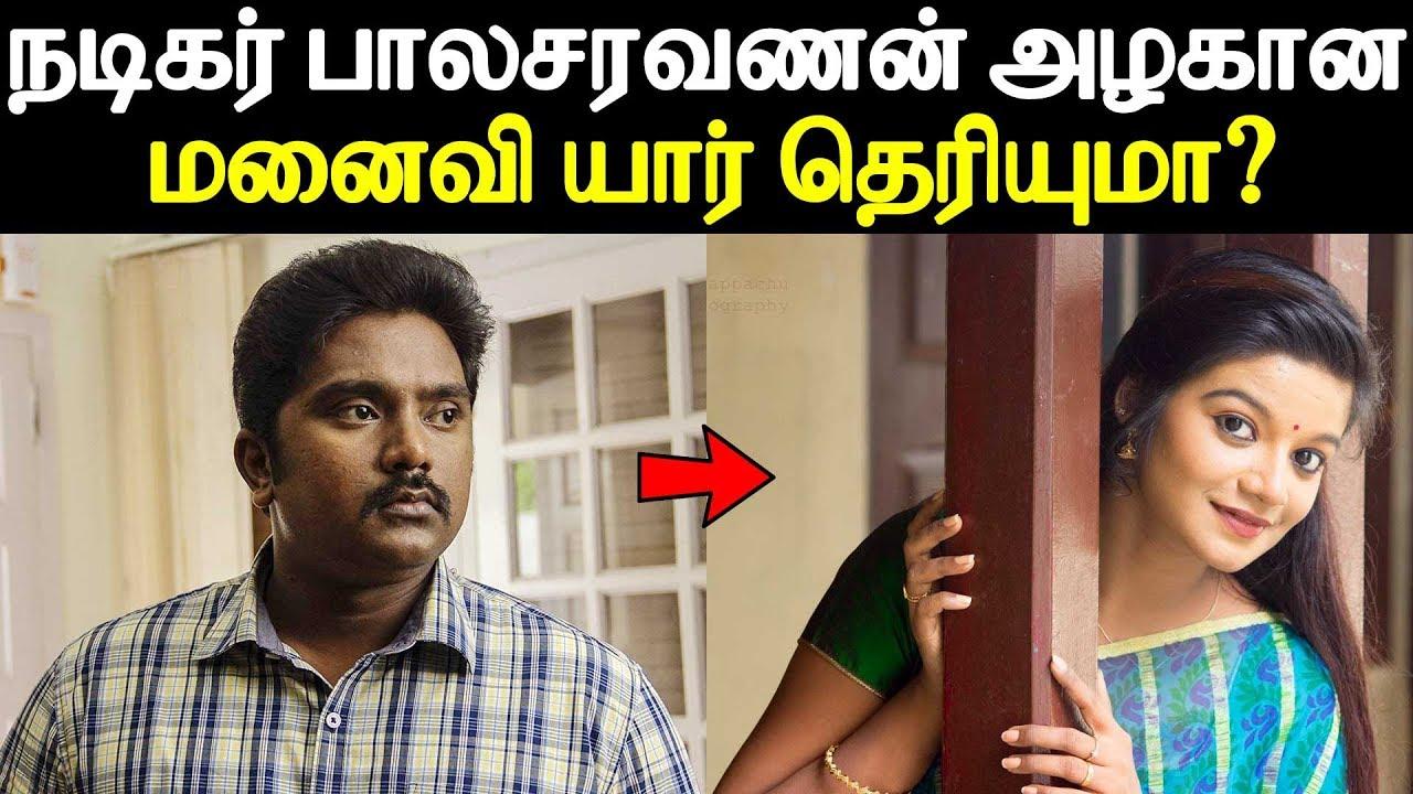 நடிகர் பாலசரவணன் அழகான மனைவி யார் தெரியுமா? | Did you know Actor Bala Saravaanan Wife?