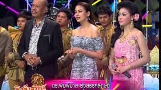 Ching Cha Sawand 19 April 2014 - Thai Music TV Show