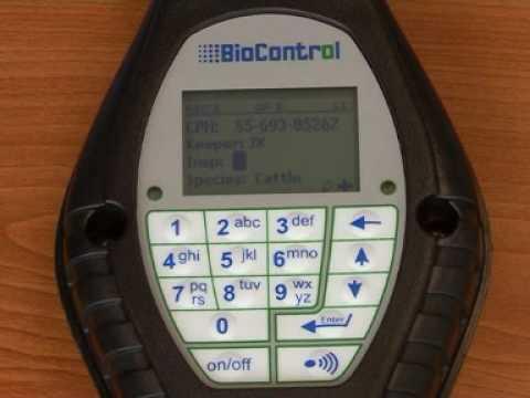 Biocntrol HHR 3000 Pro считыватель