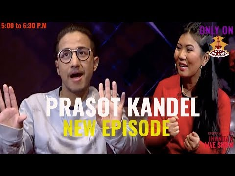 (Prasot Kandel Roadies @Jhankar Live Show with ..56 minutes.)