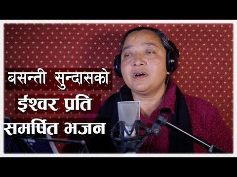 (Mero Yeshu Raja | Basanti Sundas | Official Video 2018 - Duration: 10 minutes.)