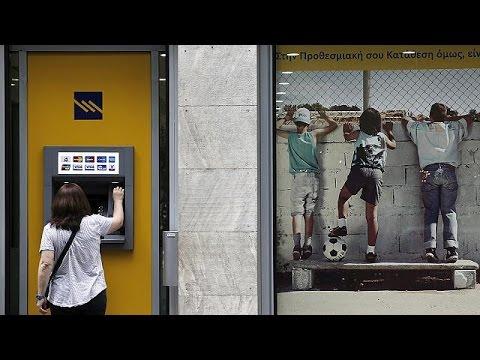 ΕΚΤ: νέα αύξηση του ELA στις ελληνικές τράπεζες και ραντεβού τη Δευτέρα – economy