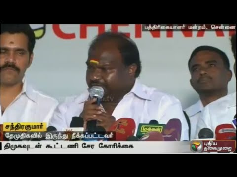 MLA-Chandrakumar-asked-the-Vijayakanth-leave-Peoples-Welfare-Alliance-and-join-DMK-led-alliance