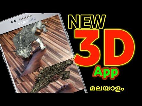Best Realty AR 3D app Malayalam