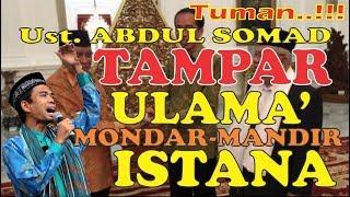Video TUMAN, UAS TAMPAR KERAS UL4MA yang mondar mandir ISTANA MP3, 3GP, MP4, WEBM, AVI, FLV April 2019