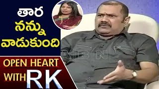 Video Director Chinni Krishna Opens Up On Tara Chowdary Controversy | Open Heart With RK | ABN Telugu MP3, 3GP, MP4, WEBM, AVI, FLV Oktober 2018