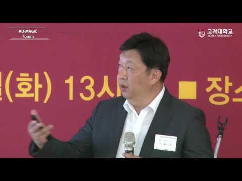 [고려대학교 Korea University] 1st KU-MAGIC Forum(의료기기 투자 성공 및 실패사례)