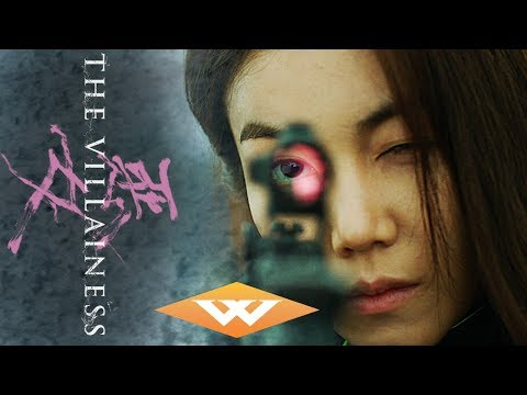 THE VILLAINESS (2017) Teaser Trailer - Cannes Film Festival 2017