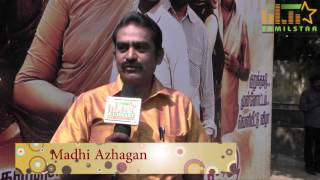 Madhi Azhagan at Anandha Mazhai Movie Audio Launch