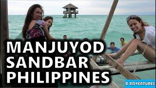 Dumaguete Philippines  City pictures : Dumaguete: Manjuyod White Sandbar, Robinsons Place Mall, Philippines S1 Ep16