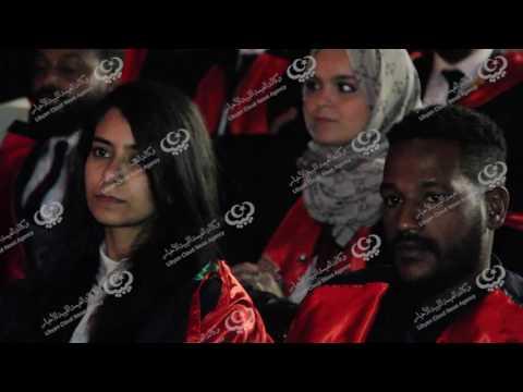 تكريم 12 دفعة من خريجي كلية الفنون والإعلام بطرابلس