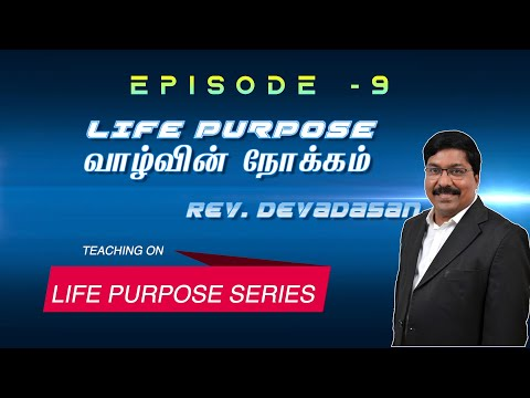 LIFE'S PURPOSE - EP 09 // REV. JD // JD TALKS