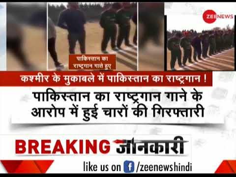 Pak national anthem played before cricket match at Kashmir's Bandipora, 4 arrested