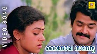 Video Evergreen Film Song   Vaishaka Sandye   Nadodikattu   Malayalam Film Song MP3, 3GP, MP4, WEBM, AVI, FLV Desember 2018