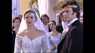 Começa o casamento de Fernando e Aurélia. Pedrinho entra com sua irmã. Júlia e Geraldo, Mila e Augusto dançam pelo salão.