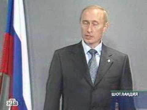 Путин собирается искоренять чуму 20-21-го века