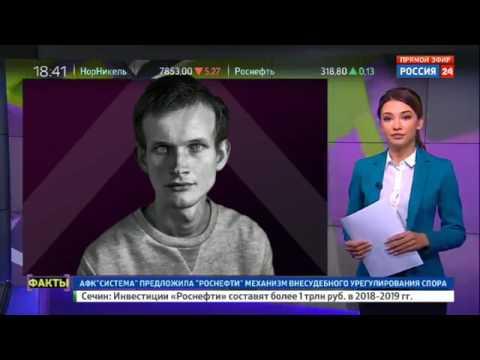 Эфириум - криптовалюта которую невозможно \остановить\ - DomaVideo.Ru