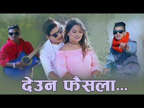 (NEW NEPALI DJ SONG|| DEUNA FAISHALA||BY RIDAM ASMIT SAUD FT.JAGAT TIRUWA - Duration: 5 minutes, 13 seconds.)