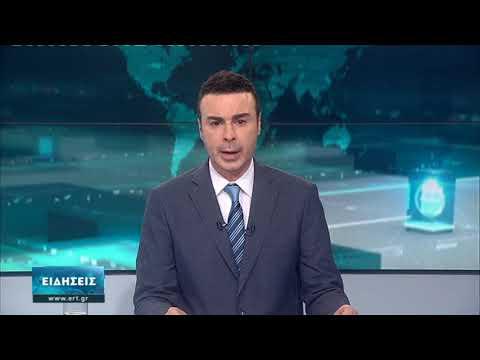 Στη Θεσσαλονίκη ο Γιάνης Βαρουφάκης | 18/11/2020 | ΕΡΤ