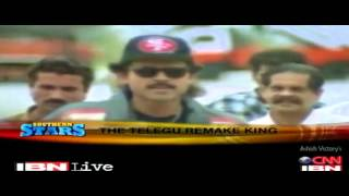 {CNN IBN's} Venkatesh Daggubati about his journey in Telugu Cinema
