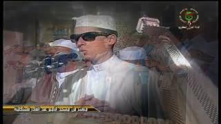 Irshaad (blind brother) / Abdul-muttalib ibn 'Ashura Isha Taraweeh 2016 Algerie - Night 20