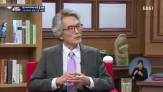 #1 EBS 초대석: 송길영 - 빅 데이터에서 마음을 캔다