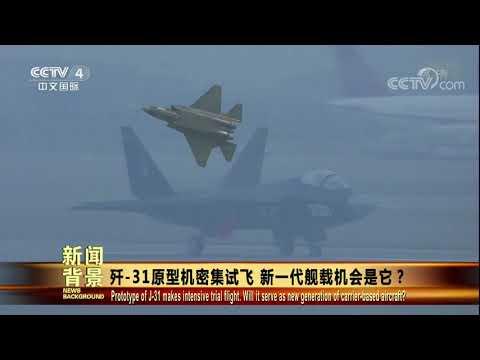 [今日关注]20171217 | CCTV中文国际