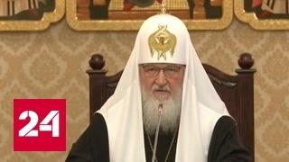 Патриарх Кирилл ответил противникам передачи Исаакия РПЦ