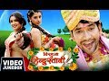 Nirahua Hindustani 2  Dinesh Lal Nirahua  Aamrapali Dubey  Video Jukebox  Bhojpuri Hit Songs waptubes
