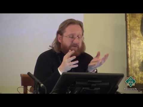 Библейская история. Протоиерей Александр Тимофеев. Лекция 5. Ответы на вопросы