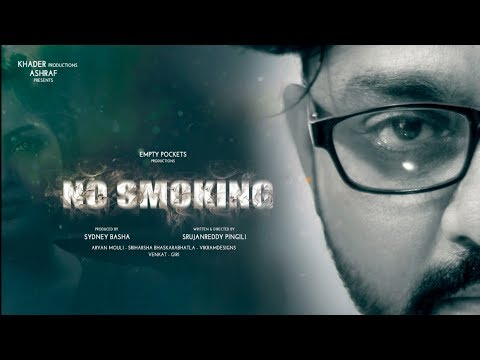 No Smoking   Telugu Short Film