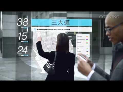 Технологии будущего  Интернет завтра   1 (видео)