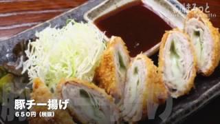 動画で紹介~揚物・焼き物編~