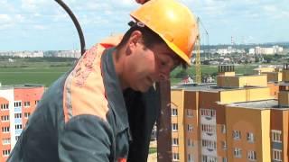 Охрана труда при работе на высоте. Социальный ролик (Гродно)