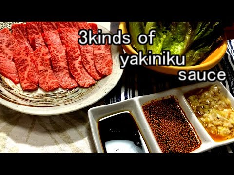 3kinds of yakiniku sauce grilled meat sauce Japanese style 3 種類の焼き肉ソース【go-ya cooking】