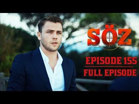 The Oath   Episode 155 (English Subtitles)