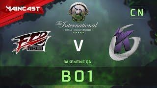 FTD Club vs Keen Gaming, The International 2018, Закрытые квалификации | Китай