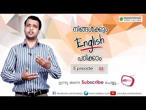 Easy English: Episode 05