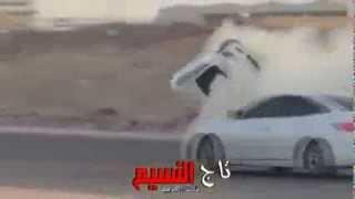 حوادث تفحيط مجموعة 2013