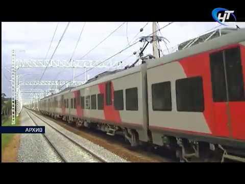 Об изменениях в работе скоростного поезда
